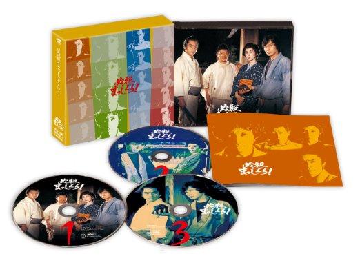 必殺まっしぐら!(初回限定生産)DVD-BOX(中古)マルチレンズクリーナー付き
