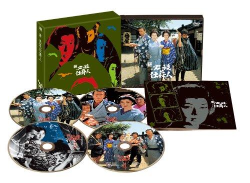 新必殺仕舞人 BOX [DVD] 京 マチ子 新品 マルチレンズクリーナー付き