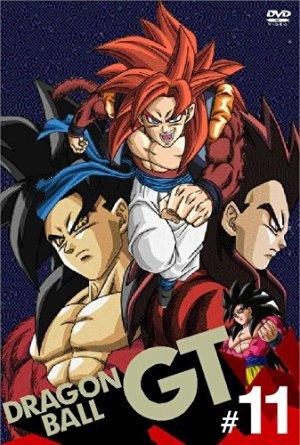 DRAGON BALL GT #11 [DVD] 野沢雅子 新品