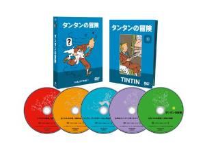 タンタンの冒険 COLLECTION 1 -デジタルリマスター版- (5,000BOX数量限定版) [DVD] 新品