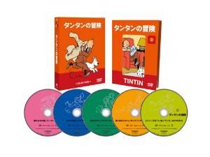 タンタンの冒険 COLLECTION 2 -デジタルリマスター版- (5,000BOX数量限定版) (中古)[DVD]マルチレンズクリーナー付き