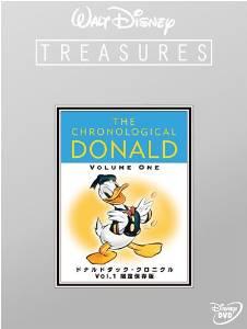 ドナルドダック・クロニクル Vol.1 限定保存版 (初回限定) [DVD] 新品