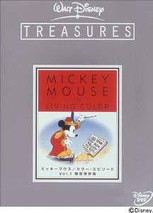 ミッキーマウス / カラー・エピソード Vol.1 限定保存版 [DVD] 新品