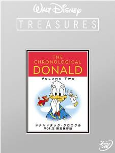 ドナルドダック・クロニクル Vol.2 限定保存版 (初回限定) [DVD] ディズニー 新品