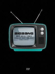 BIGBANG BEST MUSIC VIDEO COLLECTION 2006-2012 -KOREA EDITION-(DVD3枚組) (初回生産限定盤) 新品