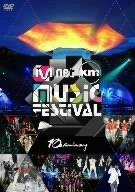 2008 Mnet KM Music Festival-10th Anniversary [DVD] V.A. 新品