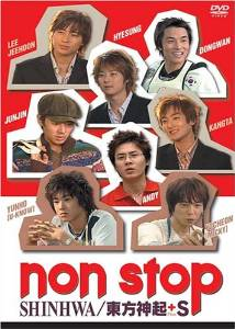 ノンストップ [DVD] 神話(SHINHWA) 新品