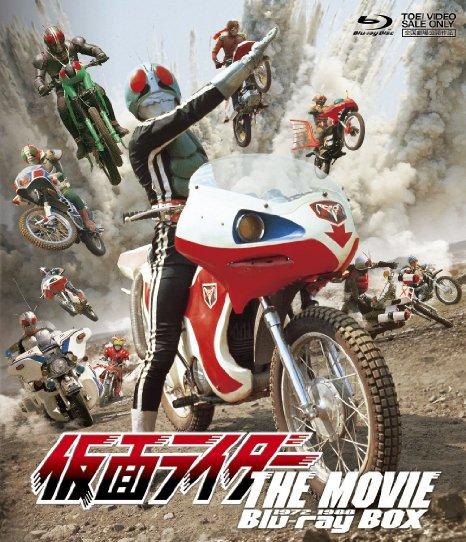 仮面ライダー THE MOVIE Blu-ray BOX 1972-1988【Blu-ray】 新品 マルチレンズクリーナー付き