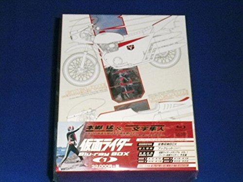 仮面ライダー1号・2号  Blu-rayBOX1 【初回限定版】新品
