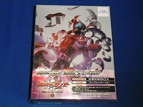 仮面ライダーカブト Blu-rayBOX1 【初回限定版】 新品