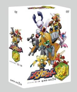 「メダロット魂」DVD-BOX2 新品