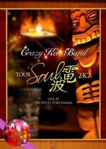 SOUL電波2K7 LIVE AT PACIFICO YOKOHAMA [DVD] (2008) CRAZY KEN BAND 新品