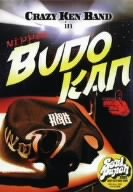 CRAZY KEN BAND in NIPPON BUDOKAN [DVD] クレイジーケンバンド 新品