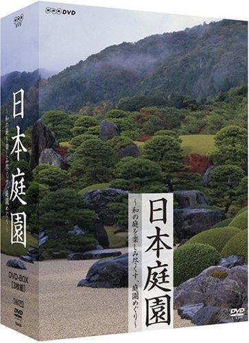 日本庭園〜和の庭を楽しみ尽くす、庭園めぐり〜DVD-BOX[3枚組] 竹下景子 新品
