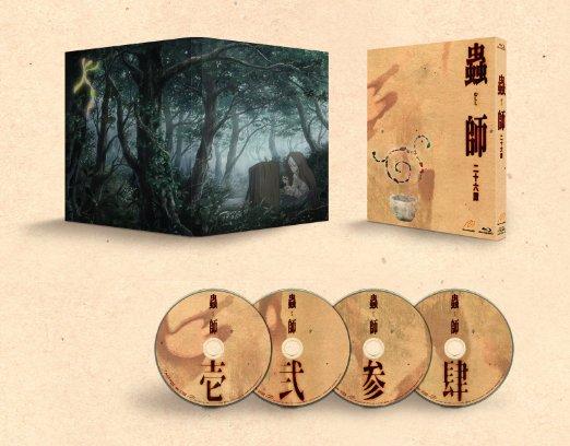 蟲師 二十六譚 Blu-ray BOX スタンダード版 新品 マルチレンズクリーナー付き