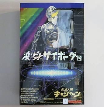 タカラ 変身サイボーグ1号 変身セットコレクション03 新造人間キャシャーン 新品