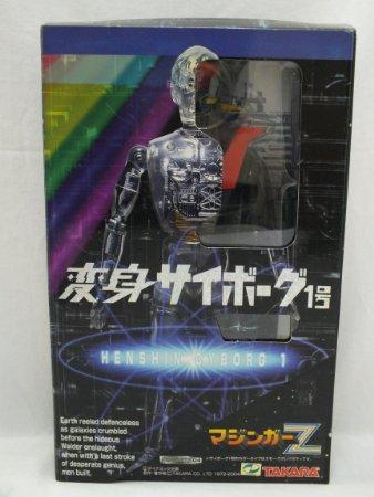 変身サイボーグ 変コレ04マジンガーZ タカラトミー 新品