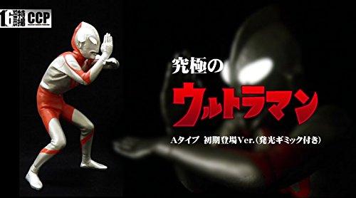 CCP1/6特撮シリーズ Vol.059 究極のウルトラマンAタイプ 初期登場Ver(発光ギミック付き) 新品