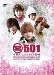 The 1st STORY of SS501 [DVD] 新品