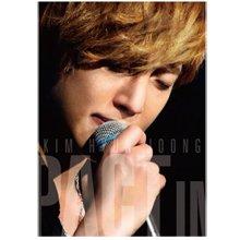 キム・ヒョンジュン / 「FIRST IMPACT」 初回豪華限定盤DATVShopping限定 Version DVD 新品