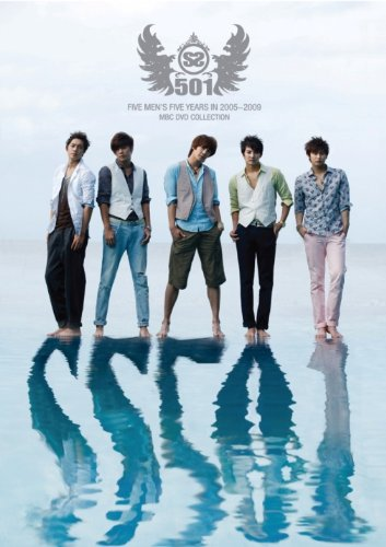 SS501 MBC COLLECTION DVD LIMITED EDITION 新品