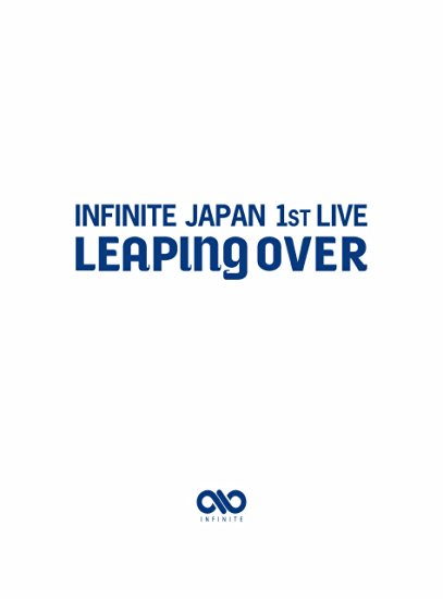INFINITE JAPAN 1ST LIVE「LEAPING OVER」DVD 新品