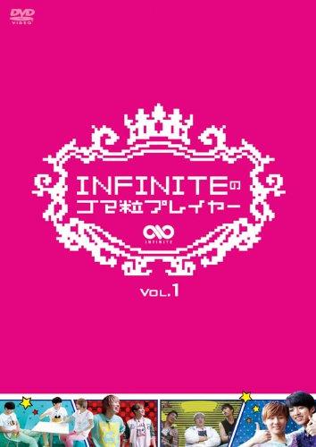 INFINITEのゴマ粒プレイヤー vol.1 [DVD] 新品