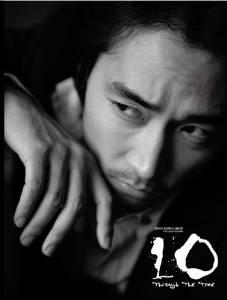 ソン・スンホン 芸能活動10周年記念スペシャルBOX 『10 through the time 10年の時を経て…』 [DVD] 新品