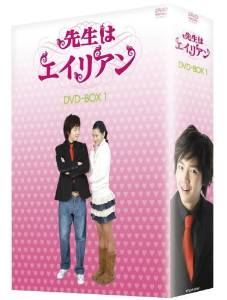 先生はエイリアン DVD BOX 1 チャン・グンソク 新品