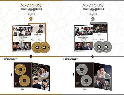 TRIANGLE MAKING FILM Special DVD 喜怒哀楽 初回限定盤 <上巻・下巻セット> キム・ジェジュン(JYJ) 新品