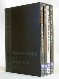 東方神起 HISTORY in JAPAN BOX DVD Audio 新品