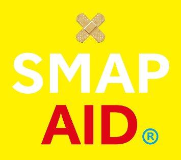 スマップ・エイド(しあわせのYELLOW-AIDハンカチ、げんきのRED-AIDハンカチのいずれか1種封入)SMAP CD 新品