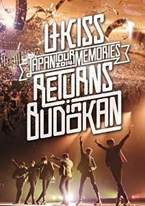 U-KISS JAPAN LIVE TOUR 2014 ~Memories~ RETURNS in BUDOKAN (DVD) 新品