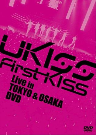 U-KISS 「First Kiss」Live in TOKYO & OSAKA [DVD] 新品