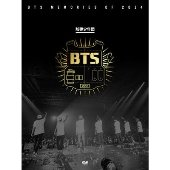 BTS MEMORIES OF 2014 [3DVD+写真集]<通常盤> 防弾少年団 新品