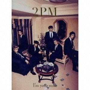 I'm your man(初回生産限定盤A)(DVD付)  2PM  CD 新品