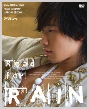 Rain(ピ)オフィシャルDVD「Road for RAIN」スペシャル・エディション 新品