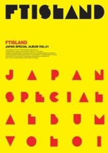 エフティ アイランド(F.T ISLAND)/Japan Special Album Vol.1  FTISLAND  CD 新品