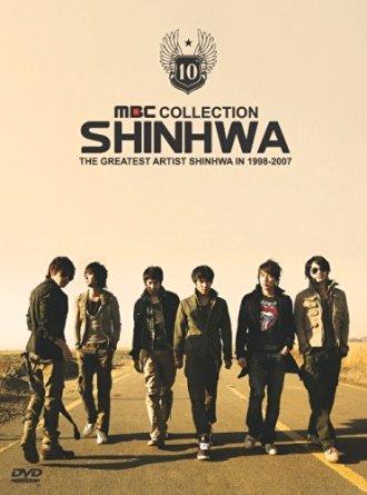 THE GREATEST ARTIST SHINHWA IN 1998-2007 [DVD] 新品