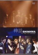 SHINHWA Winter Story TOUR Live Concert [DVD] シンファ  新品
