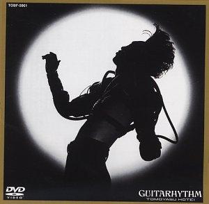 GUITARHYTHM [DVD] 布袋寅泰 新品