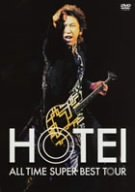 ALL TIME SUPER BEST TOUR [DVD] 布袋寅泰 新品