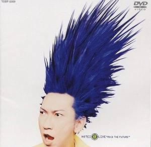 HOTEI SSG LIVE ROCK THE FUTURE [DVD] 布袋寅泰 新品