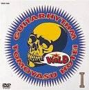 GUITARHYTHM WILD I [DVD] 布袋寅泰 新品