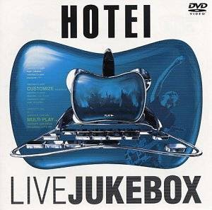 HOTEI LIVE JUKEBOX [DVD] 布袋寅泰 新品
