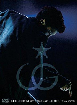 ASIA TOUR 2014 JG NIGHT IN JAPAN [DVD] 新品 マルチレンズクリーナー付き