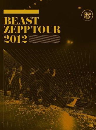 BEAST ZEPP TOUR 2012 SPECIAL DVD 新品