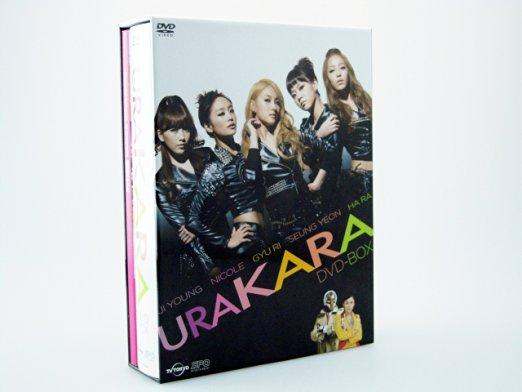 URAKARA DVD-BOX KARA 新品
