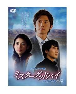 アン・ジェウク主演 ミスターグッドバイ vol.2 [DVD] 新品