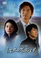 アン・ジェウク主演 ミスターグッドバイ vol.1 [DVD] 新品